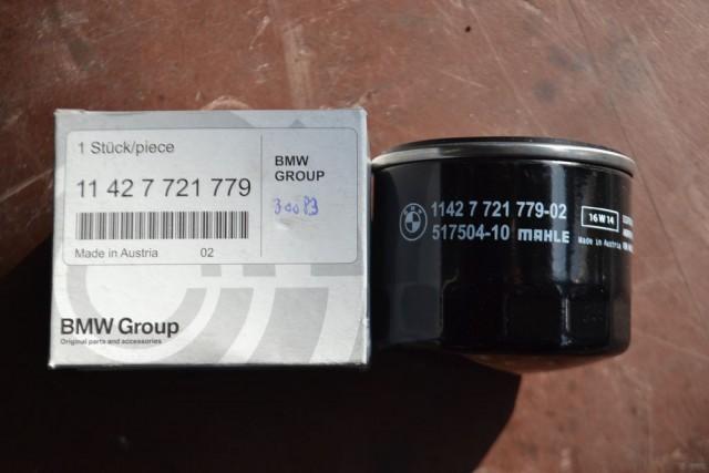 BMW R1200RT 純正オイルフィルター 純正品番 11427721779