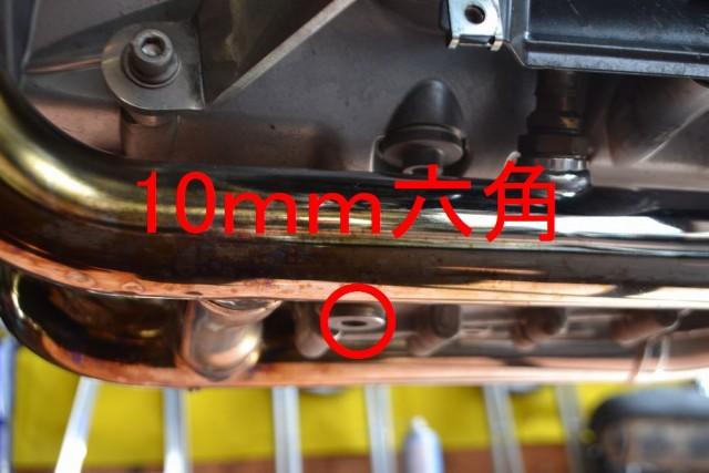R1200RT オイルドレンボルト10mmの六角レンチで外します