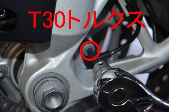 BMW R1200RT LCABSセンサーを固定しているT30トルクスボルトを外します