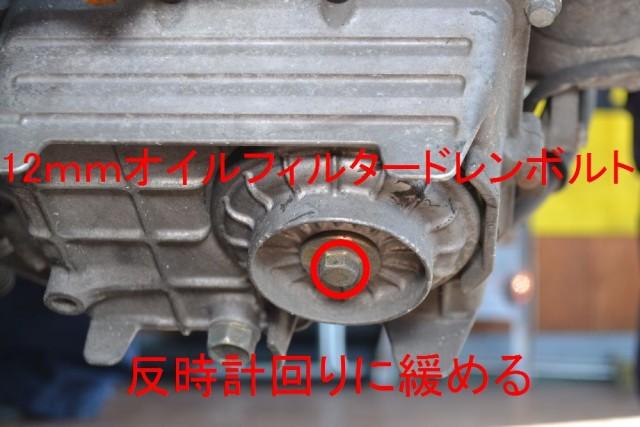 ホンダ VTR250オイルフィルターを外す